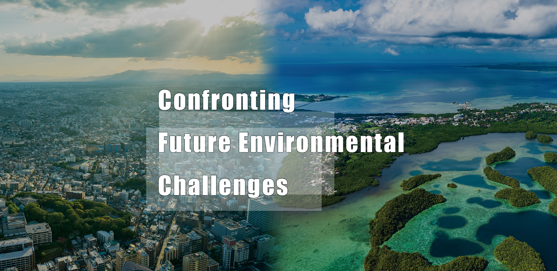 Confronting Future Environmental Challenges
